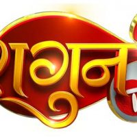 India's First 24X7 Matrimonial TV Channel 'Shagun' Launched