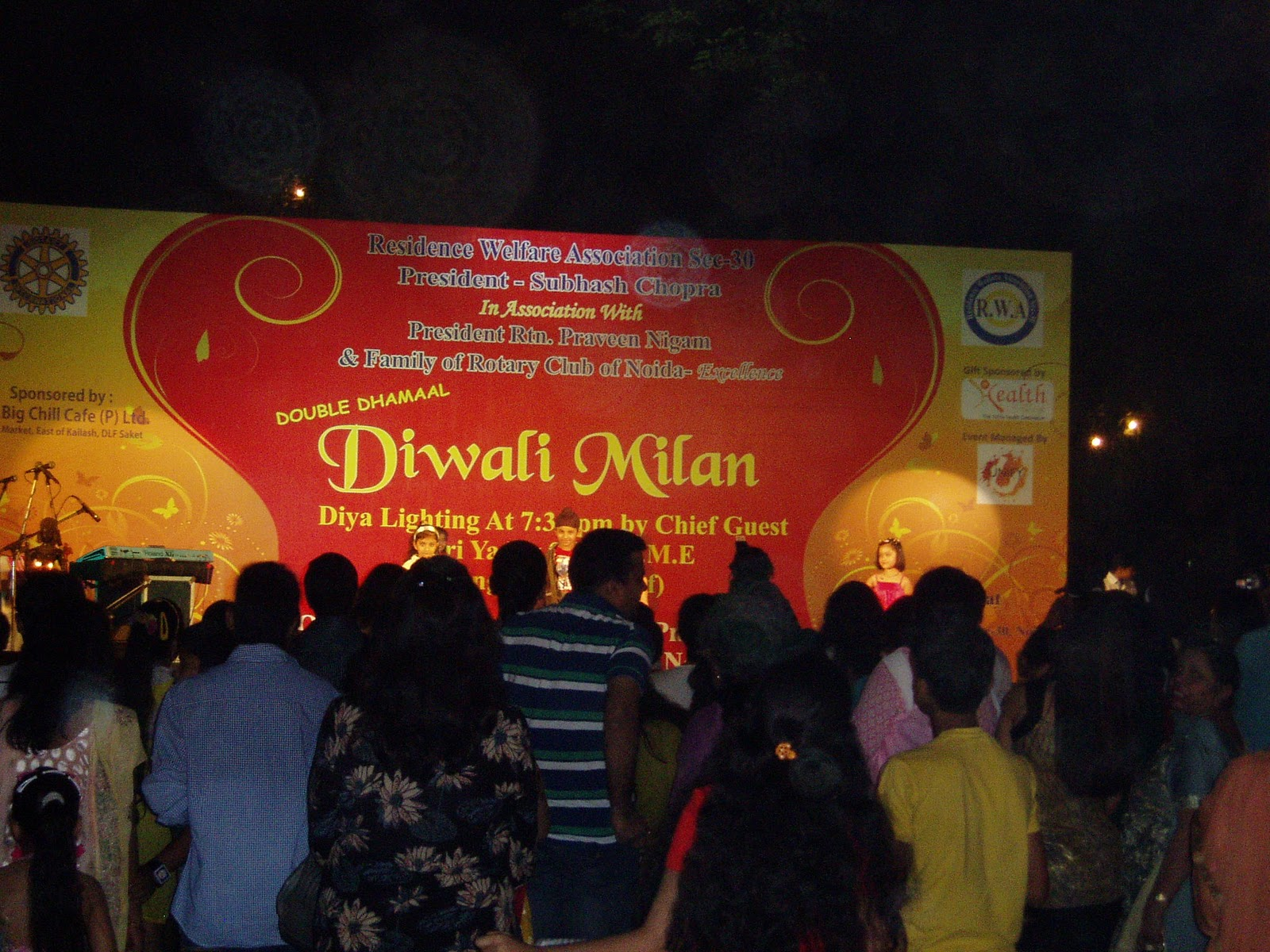 Diwali Mela