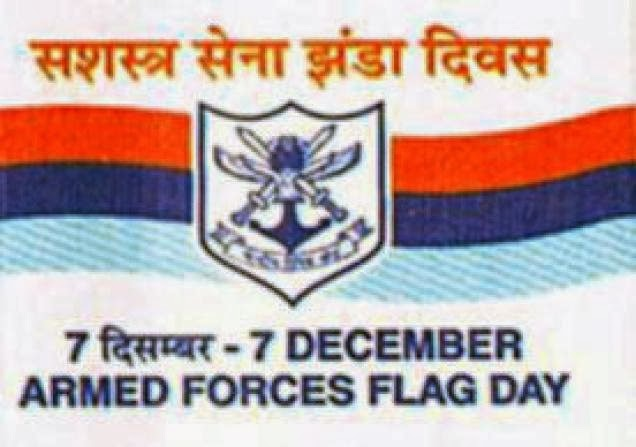 Armed Forces Flag Day Stamp