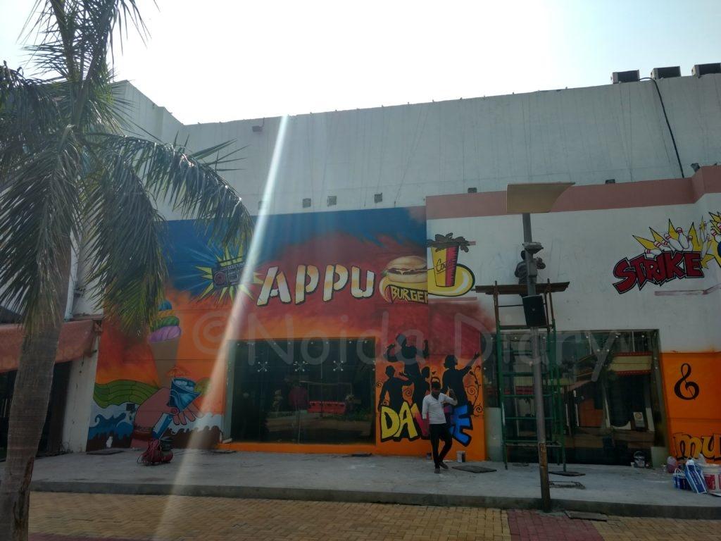 EOD Noidaor the Appu Ghar Express undergoing renovation