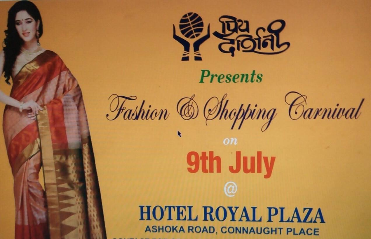 Teej Rakhi Mela And Bazaars In 2015 Noida Diary