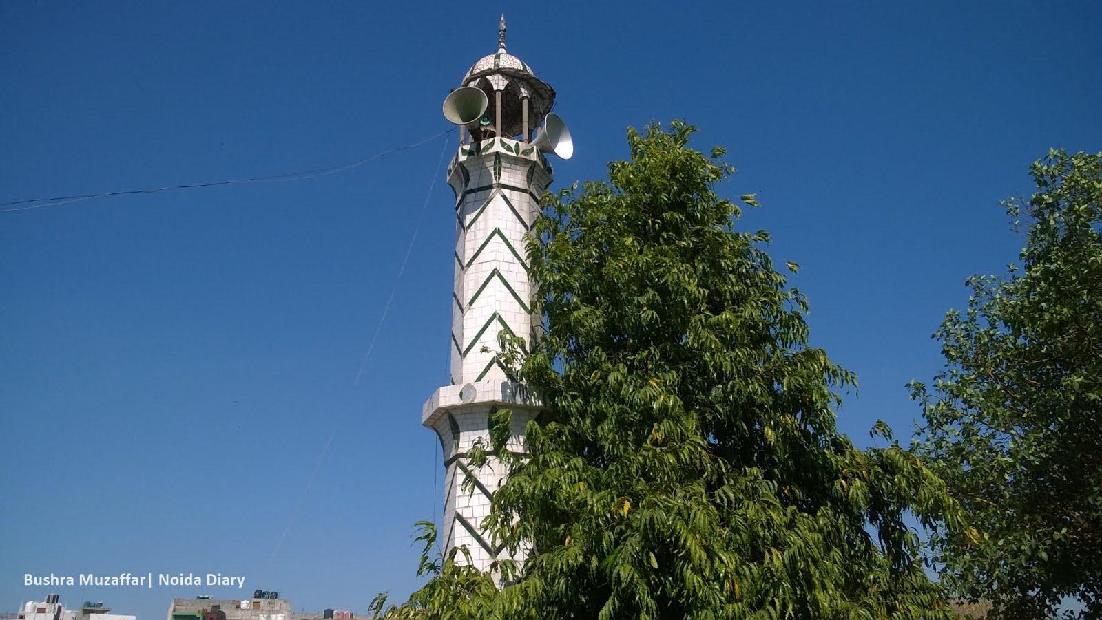 Jumu' atul Wida at Noida Masjid