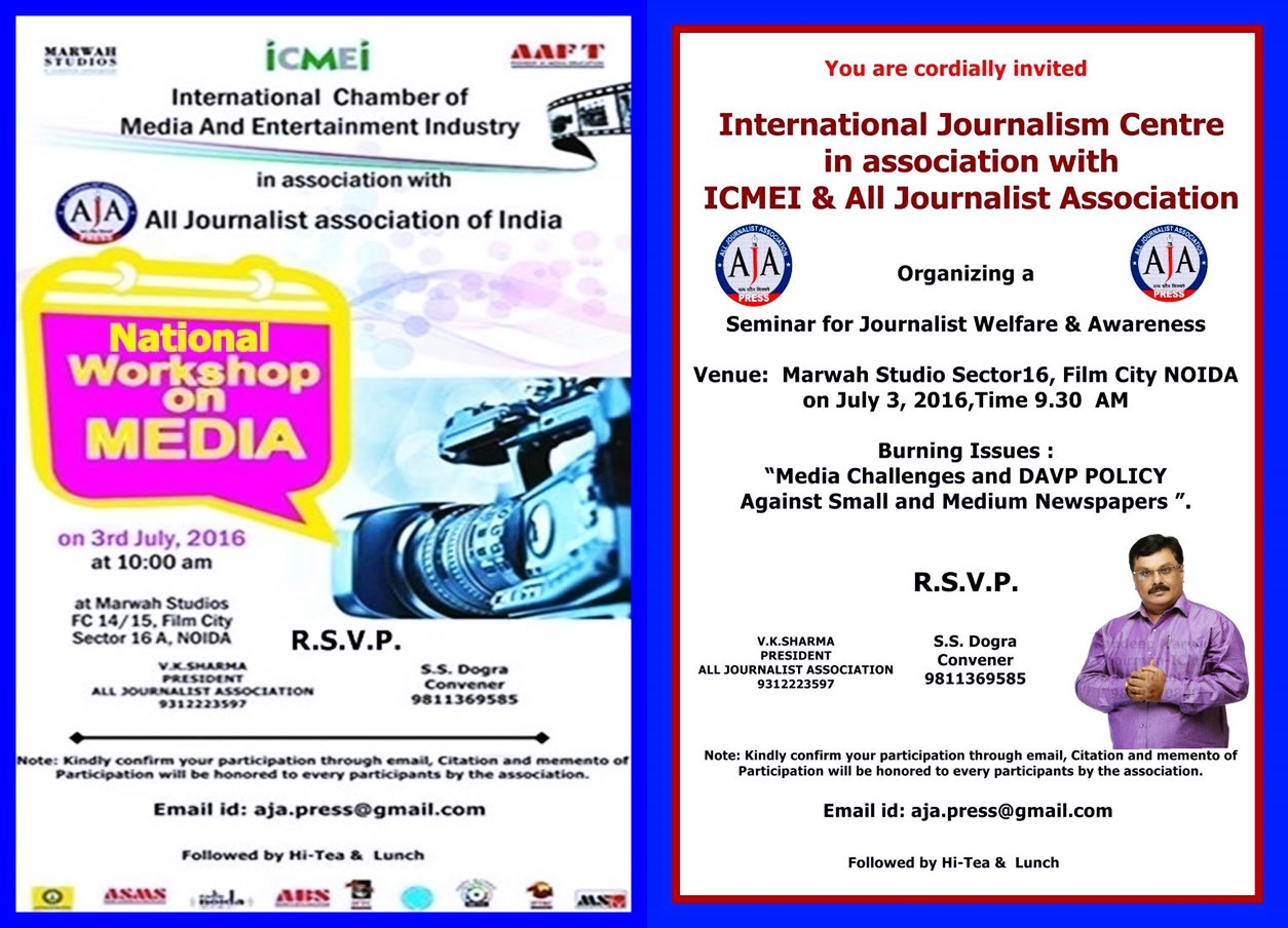 National Workshop For Journalists At Film City Noida Noida Diary
