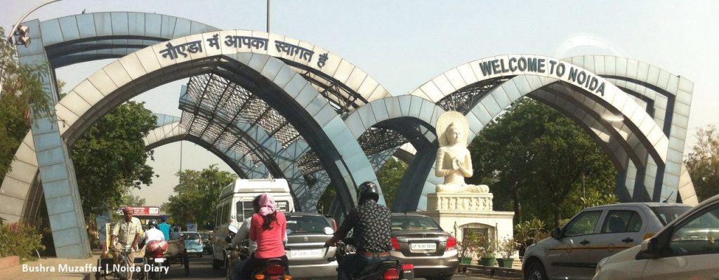 Noida Gate - the Main Entry Point to Noida from Delhi