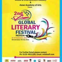 2nd Global Literary Festival Noida at Film City