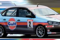 Volkswagen Vento Cup 2016