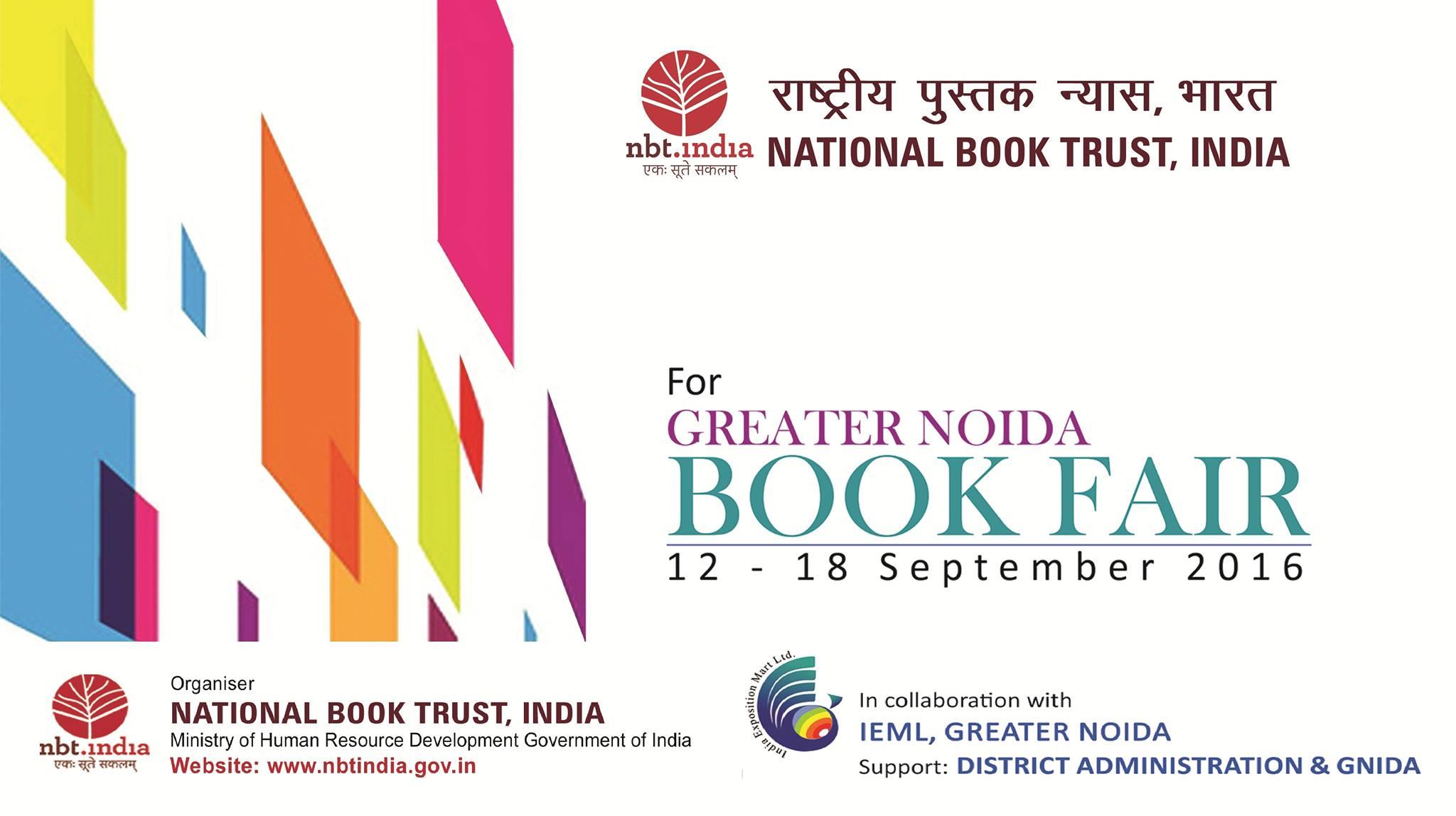 Greater Noida Book Fair 2016