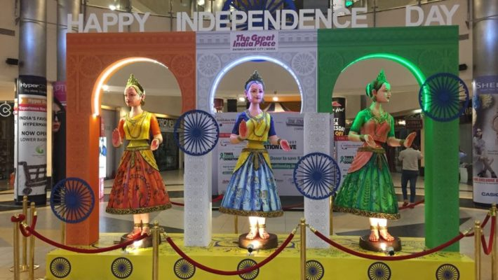 71st Independence Day in Noida