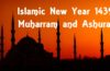 Islamic New Year, Muharram, Ashura