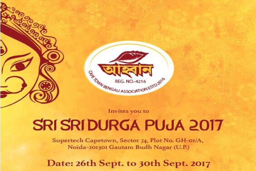 Durga Puja at Supertech Cape Town Noida