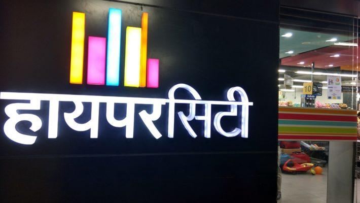 Go Shopping at HyperCITY Noida