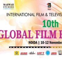10th Global Film Festival Noida