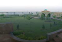 Medicinal and Herbal Park in Noida