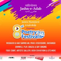 Jashn-e- Adab – 8th Poetry Festival 2019