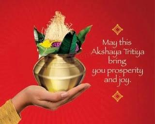 Should You Buy Gold this Akshaya Tritiya?