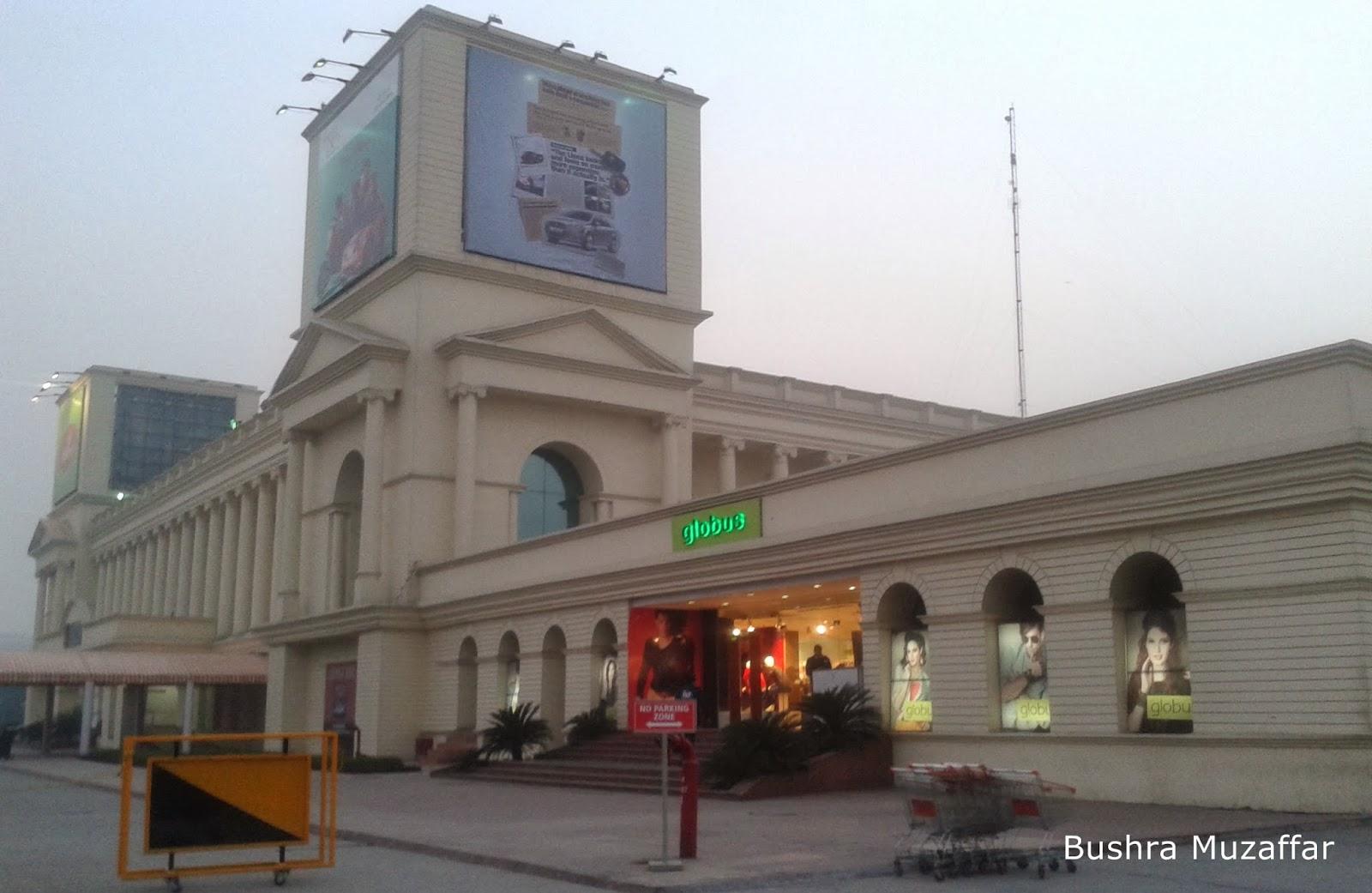 Places Around Noida : Shipra Mall, Indirapuram, Ghaziabad