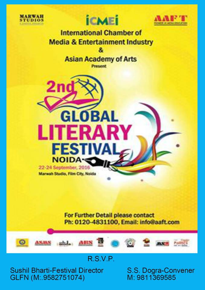 2nd Global Literary Festival 2016