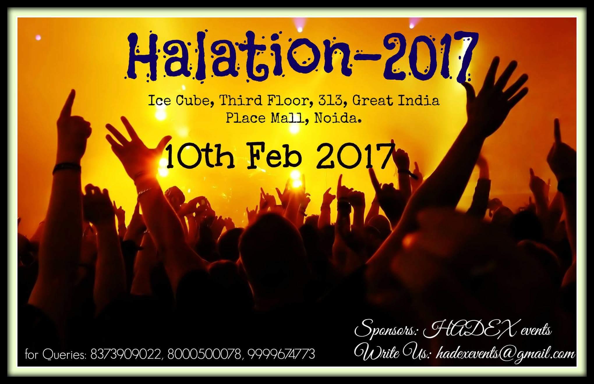 Halation 2017