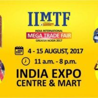 India International Mega Trade Fair
