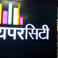 Go Shopping at HyperCITY Noida