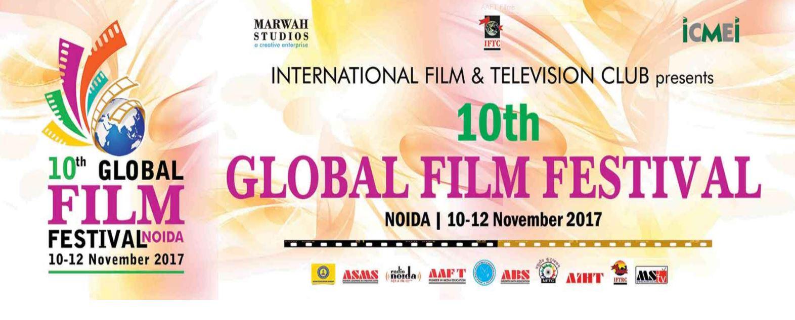 10th Global Film Festival Noida 2017