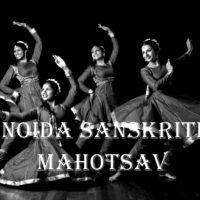 Noida Sanskriti Mahotsav at Shilp Haat